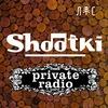 "Shootki, Private Radio   клуб ""ЛЕС"""