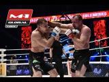 Александр Шлеменко vs. Вячеслав Василевский, M-1 Challenge 64, HD - FREE