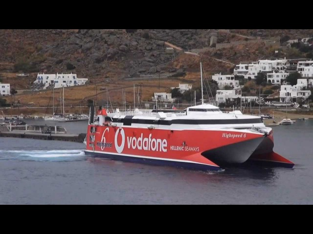 Highspeed 6 Hellenic Seaways