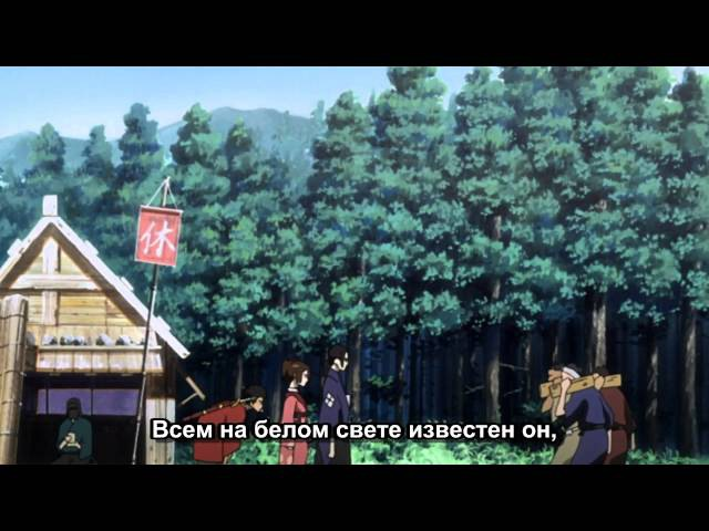 Champloo Samurai Yoshitsune song