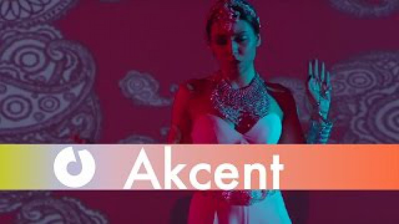 Akcent feat. Amira - Push [Love The Show] (Official Music Video) - YouTube