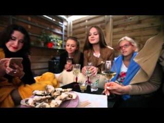 Gastro home party (гастро тур Париж 2015) часть 2