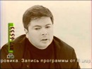 Последнее интервью А. Боровика. За три дня до своей гибели.