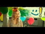 Всё включено 2 (2013) Русская комедия, смотреть фильм онлайн