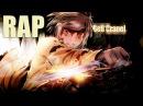 Аниме Реп про Белла Кранела l Rap do Bell Cranel - DanMachi AMV 2016