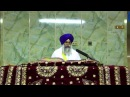 Sri Guru Grath Sahib Ji di Bani 01 - Ang - 0001 - 0013