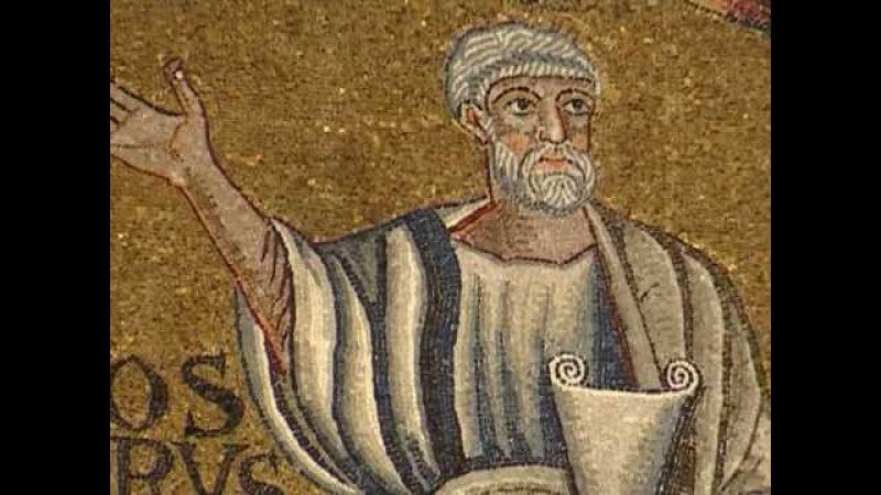 Кто написал Новый Завет? Третья серия.