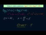Задание №5 ЕГЭ 2016 по математике. Урок 43