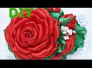 Розы из лент Мастер класс канзаши \ Roses ribbons Masterclass kanzashi \DIY