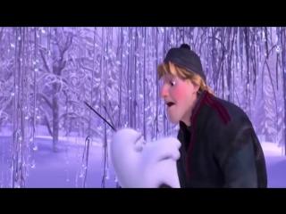 Frozen. You're creepy