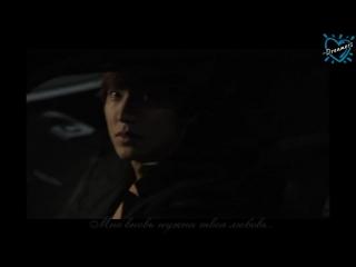 Клип на дораму Городской охотник Jonghyun (SHINee) - So Goodbye (City Hunter OST) (рус. саб.)