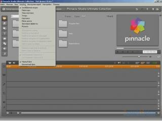 Pinnacle Studio 14 - Обзор подраздела главного меню «альбом»