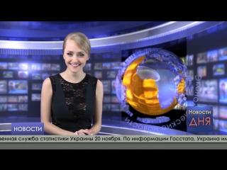 18 Ведущая Украинского канала ЖЖЕТ НЕ ПО-ДЕТСКИ! Новости Украины сегодня