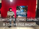 Остров 2015 таинственный остров реалити-шоу комедийный сериал  Jcnhjd 2016 nfbycndtyysq jcnhjd htfkbnb-ije rjvtlbqysq cthbfk