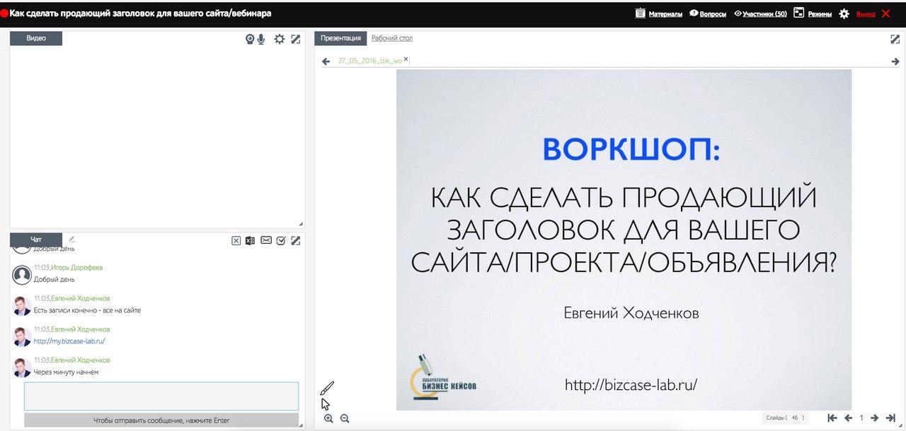 Как сайт сделать ru