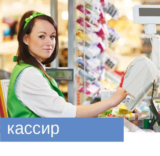 Посмотреть свежие вакансии центра занятости города мытищи услуги в белореченске дипломные работы
