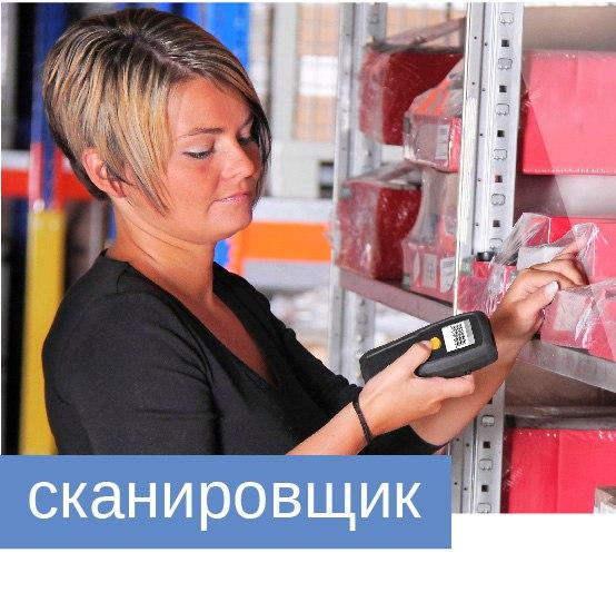 работа в минусинске свежие вакансии центр занятости минусинск