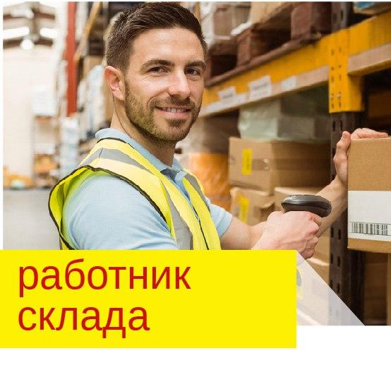 Кто из работающих москвичей пенсионеров имеет право на