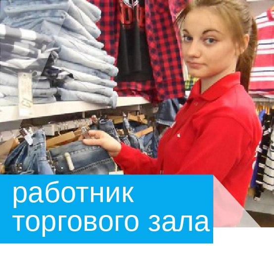 Работа в ивантеевке свежие вакансии от прямых работодателей частные объявления о продаже машин в россии