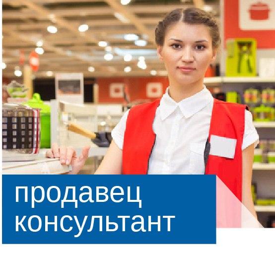 Работа в климовске для женщин свежие вакансии 2015 год частные объявления в черногорске