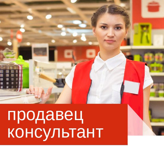 Работа в красногорске свежие вакансии для молодёжи работа в ивантеевке свежие вакансии от прямых работодателей