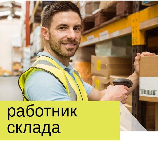 Работа в г сходня свежие вакансии как дать объявление на волга инфо