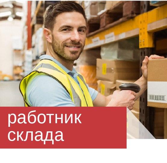 Работа курьера в электростали и ногинске свежие вакансии бизнес лидер продажа бизнеса отзывы