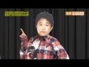 Gaki No Tsukai #1253 (2015.05.03) - Hamada Idol Project (русские субтитры, RUS SUB)