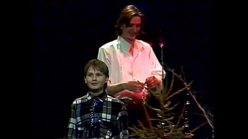 Пенза-шоу-Транзит - 1996 год ,,Happy New Year,, музыка и слова Дмитрия Паскевича