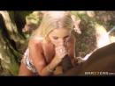 Блондинка Georgie Lyall трахнулась с шоколадным парнем Antonio Black в лесу | brazzers porn | Interracial | Natural Tits | Blond