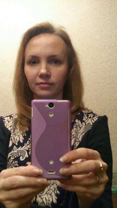 Александра Викторова