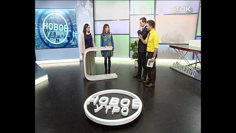 Немузейная ночь 02.04. Эфир на ТВК (28-03).