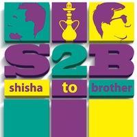 Логотип S2B - сеть магазинов кальянов и вейпов