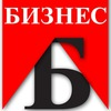 """Газета """"Бизнес"""""""