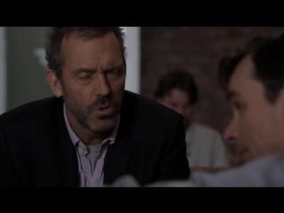 Доктор Хаус/House (2004 - 2012) Фрагмент №2 (сезон 8, эпизод 9)