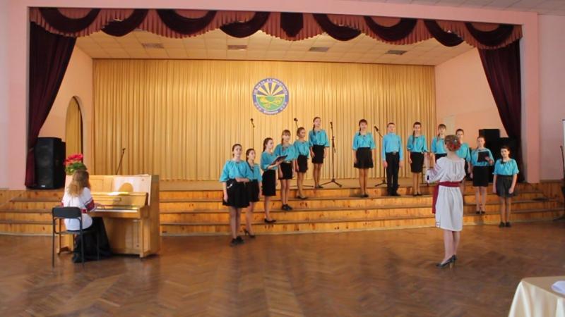 ЗШ №33 Вокальний ансамбль під керівництвом Грушко Марини Андріївни.