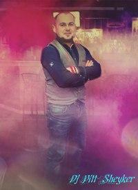 Петя Бар, Дрогобыч - фото №16