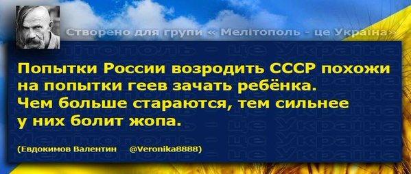 """У Путина обещают """"взять под усиленную охрану"""", украденные Россией украинские буровые установки - Цензор.НЕТ 5616"""