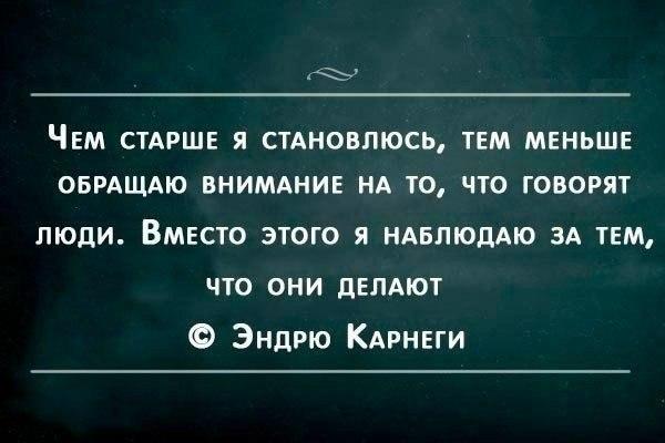 https://pp.vk.me/c633731/v633731560/2907d/lHUjJJO7YQ4.jpg