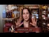 Адская кухня 9 сезон 1 серия