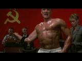 Ivan Drago (Рокки-4)