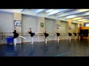 Адажио Экзамен КиМП классического танца 3 семестр ИСИ