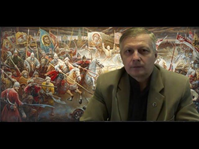 Запретная тема русской истории Битва при Молодях. Рассказывает Валерий Пякин.
