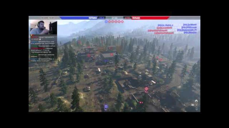 Украина - Польша - 24x24 (Запись со стрима)