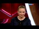 Прямой эфир. После смерти тайная жизнь убийцы актрисы Завьяловой