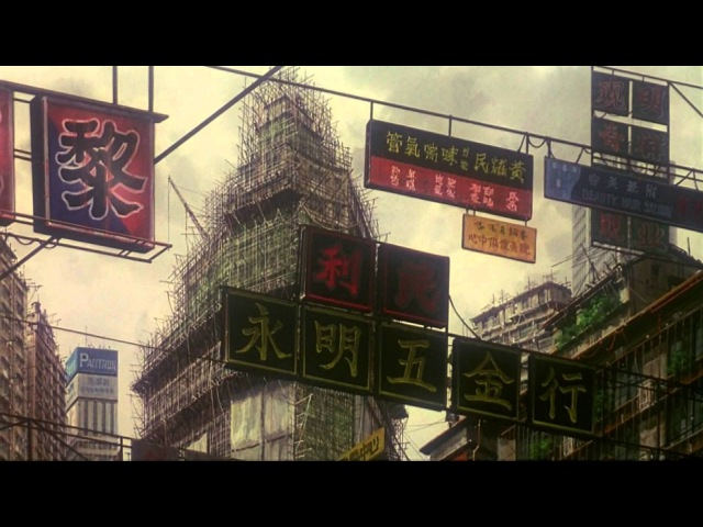 Ghost in the Shell Призрак в Доспехах Ghost Sity