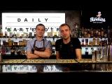 Апероль Шприц, Клубничный Дайкири, Пина Колада (Daily Bartender - s1e3)
