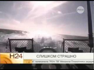 ИНТЕРЕСНО Российские истребители атаковали американский эсминец