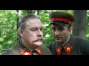Тухачевский: Заговор маршала (2010)