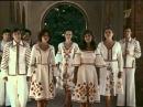 Верасы - Колыбельная (1975)